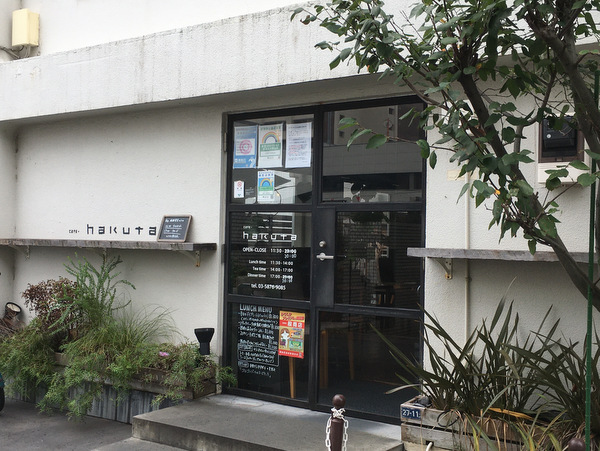 hakutaさんの白い建物外観