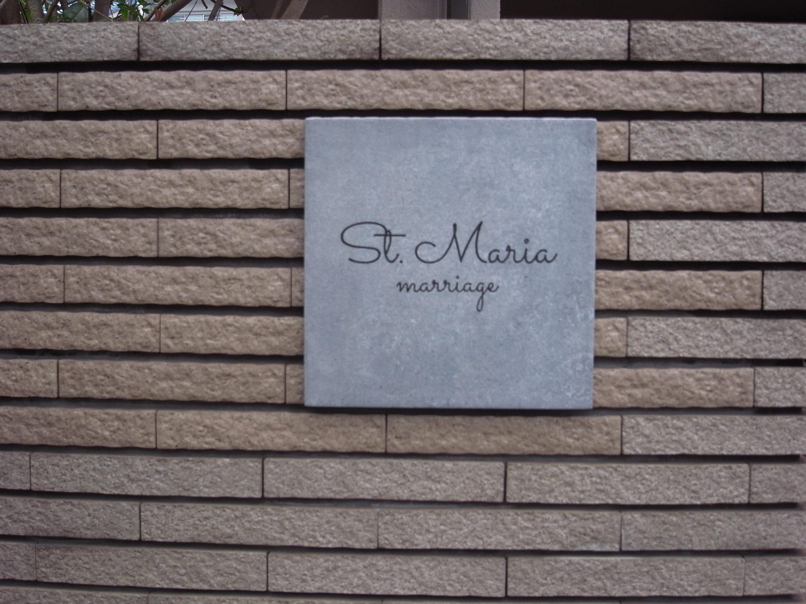 St.Mariaはジュエリー制作のアトリエです。...
