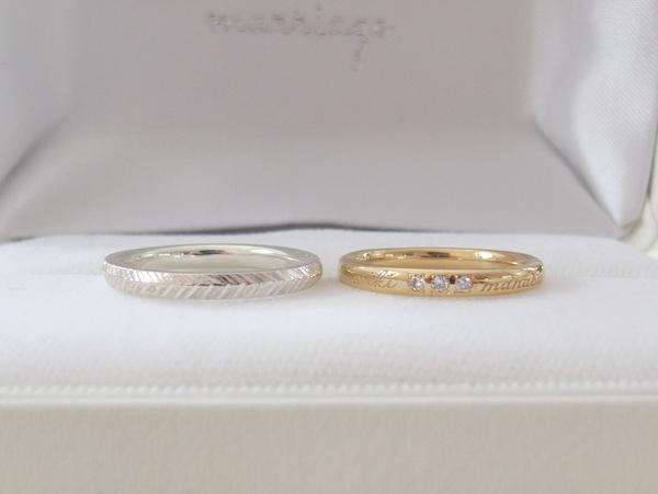 ヤスリ目とレーザー刻印文字の結婚指輪...